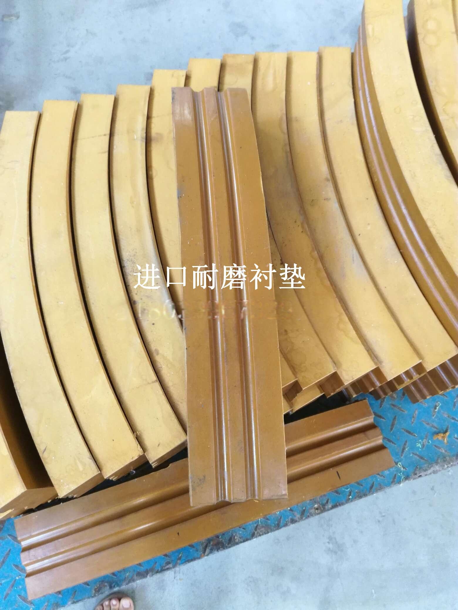 钢厂钢缆机活套车绳轮衬套专用衬垫耐磨进口材质43629132