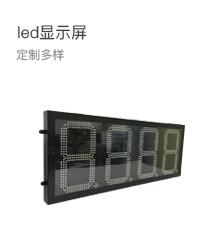 深圳市藍應翔電子科技有限公司