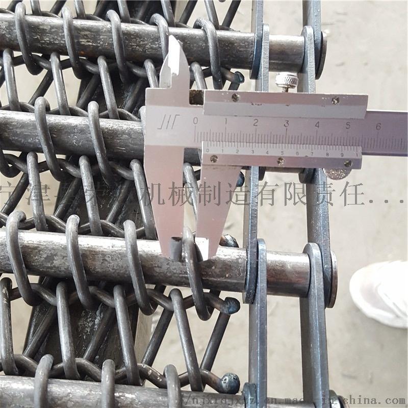 铁材质网带6.jpg
