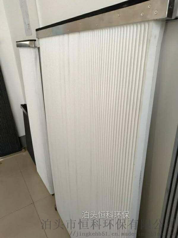 耐酸鹼型 塑燒板除塵器796894822