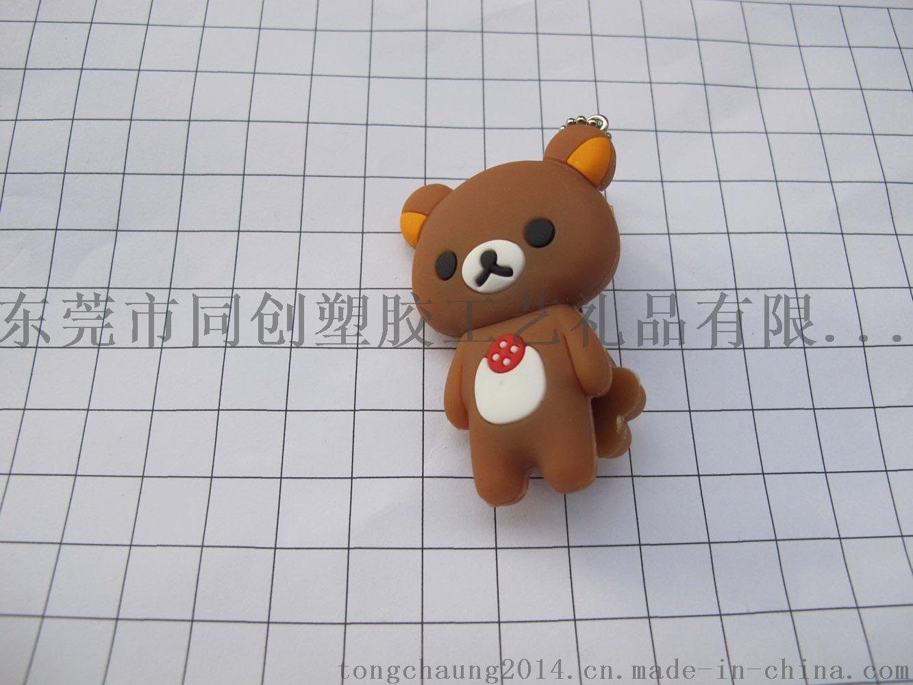 小熊指甲鉗套.jpg