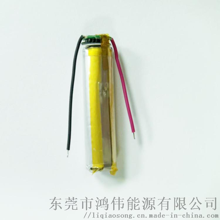 聚合物鋰電池08300-150mAh-5.jpg