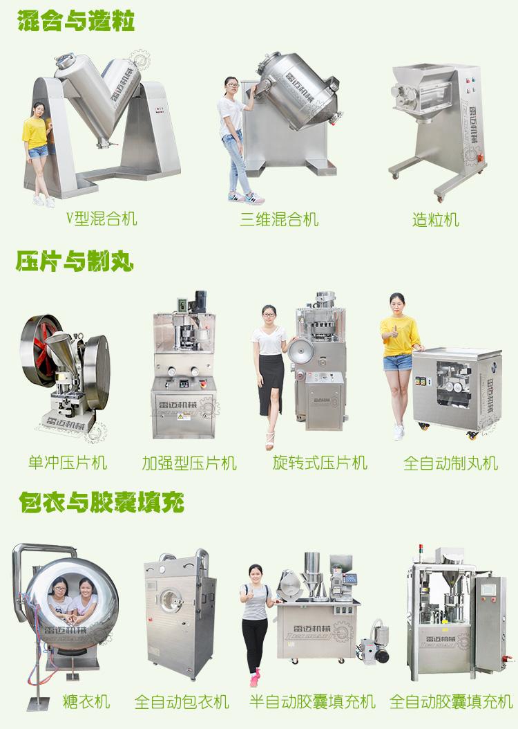 广州雷迈机械 (2) - 副本.jpg