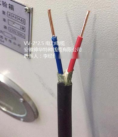 VV-4*150 电力电缆65902962