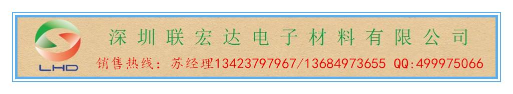 超薄PI高温胶带 金手指高温胶带 耐高温260℃45310482