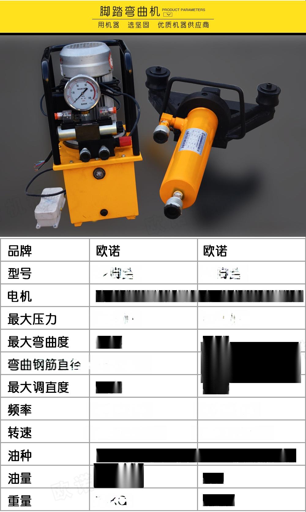 32型手提式鋼筋彎曲機 全自動鋼筋折彎機98724822