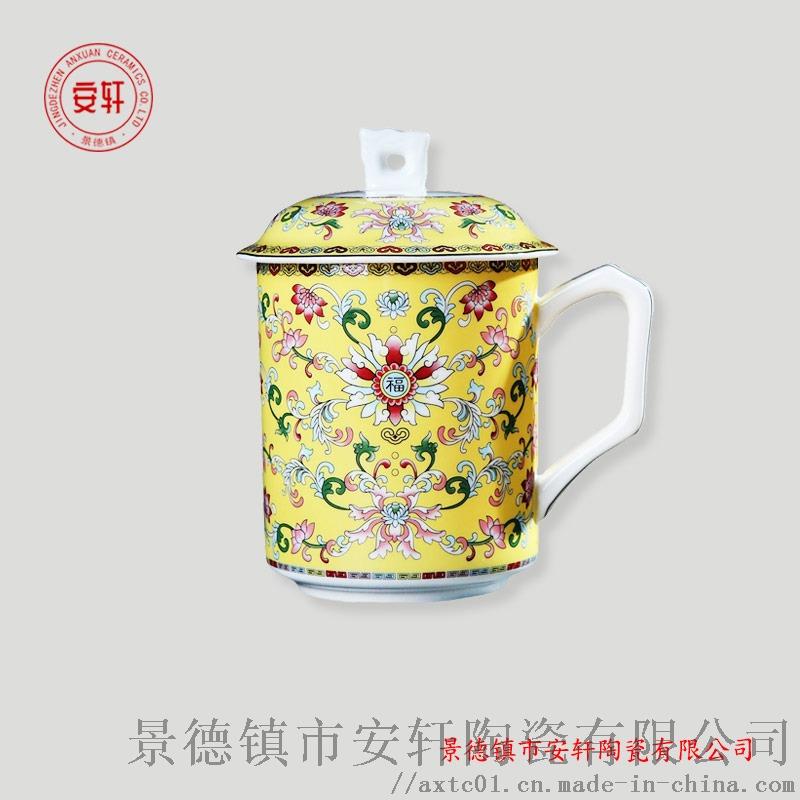 陶瓷茶杯生产厂家7.jpg