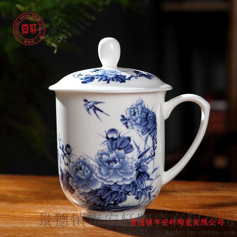 员工礼品定制茶杯2.jpg