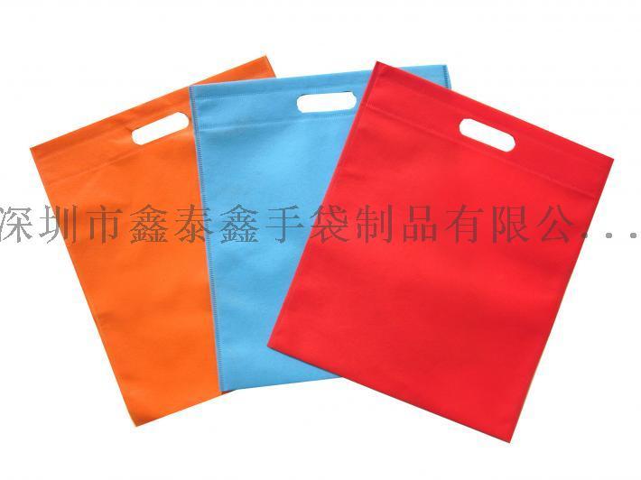 无纺布覆膜折叠手提环保袋100947225