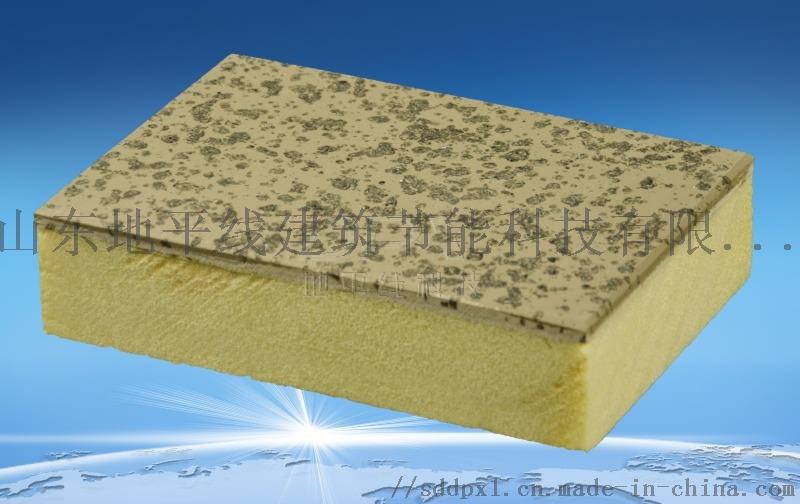 酚醛芯材外墙保温装饰一体板规格825559142