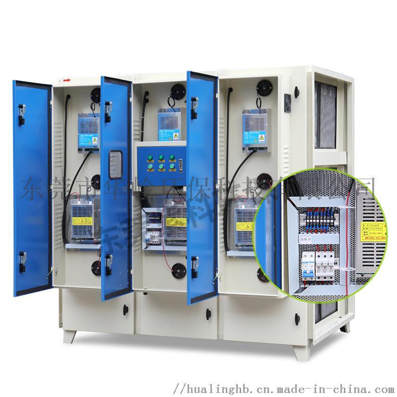 工业油烟机  油烟净化一体机 油烟净化设备956255005
