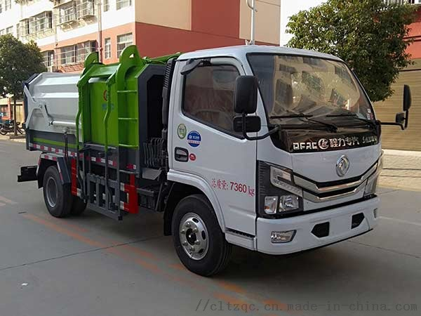 CLW5070ZZZD6型自装卸式垃圾车1.jpg