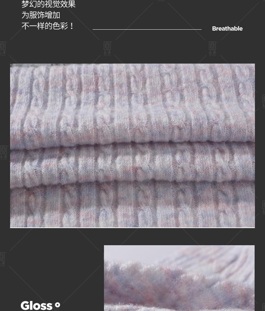 弹力色纺牛绒_11.jpg