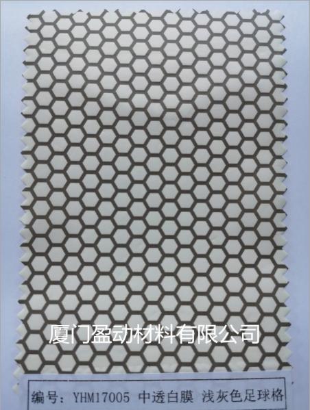 益阳TPU胶膜哪家好 娄底装饰膜无缝胶膜价格100777845
