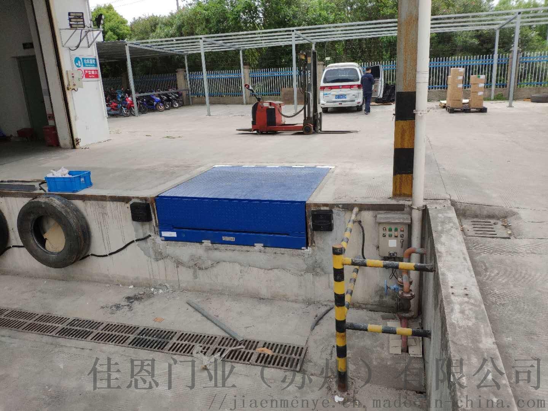 装卸货升降调节板 集装箱卸货平台852716445