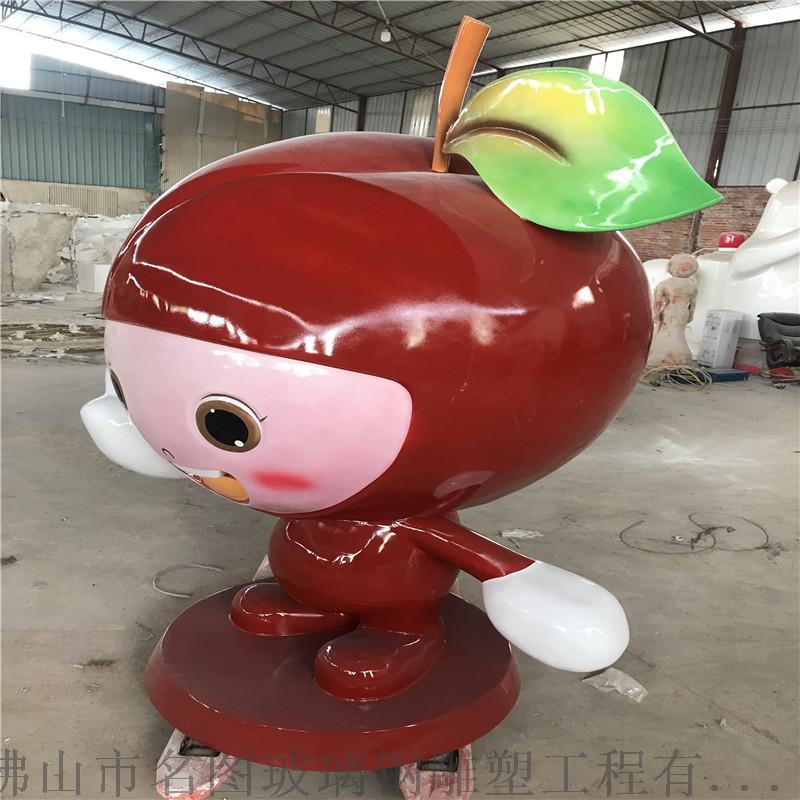 供应福建果园卡通李子雕塑、玻璃钢卡通水果雕塑模型861380385