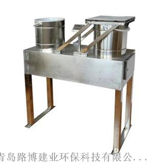 LB-8101降水降尘采样器_副本.jpg