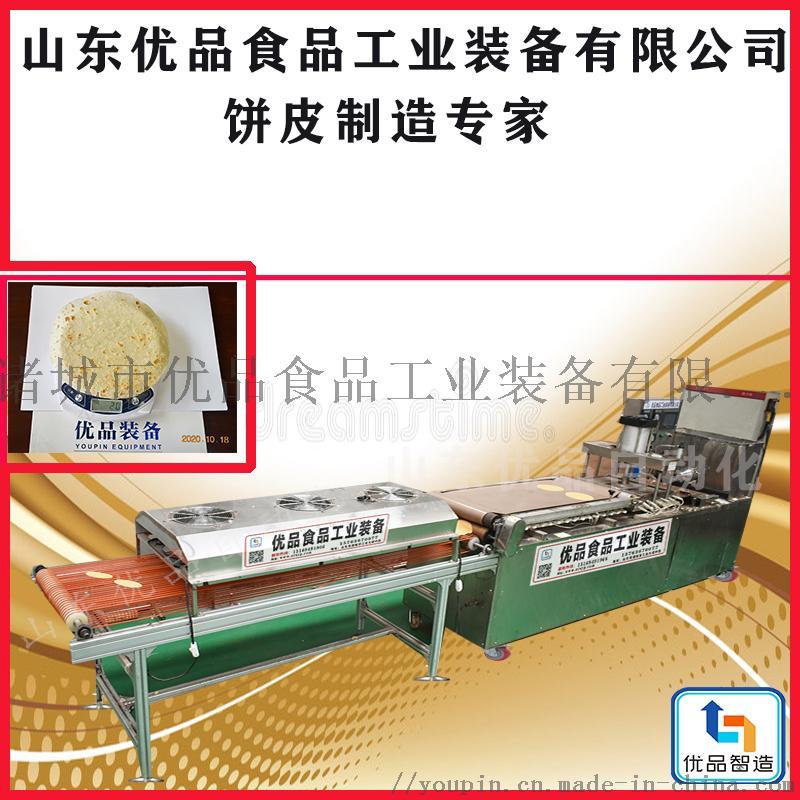优品单饼机器 现货卷饼机 双头压饼机129213922