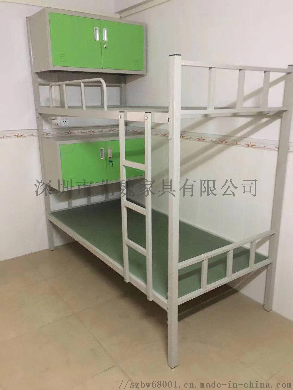 深圳学生床双层床-公寓床双层床-上下铺铁床厂家139746915