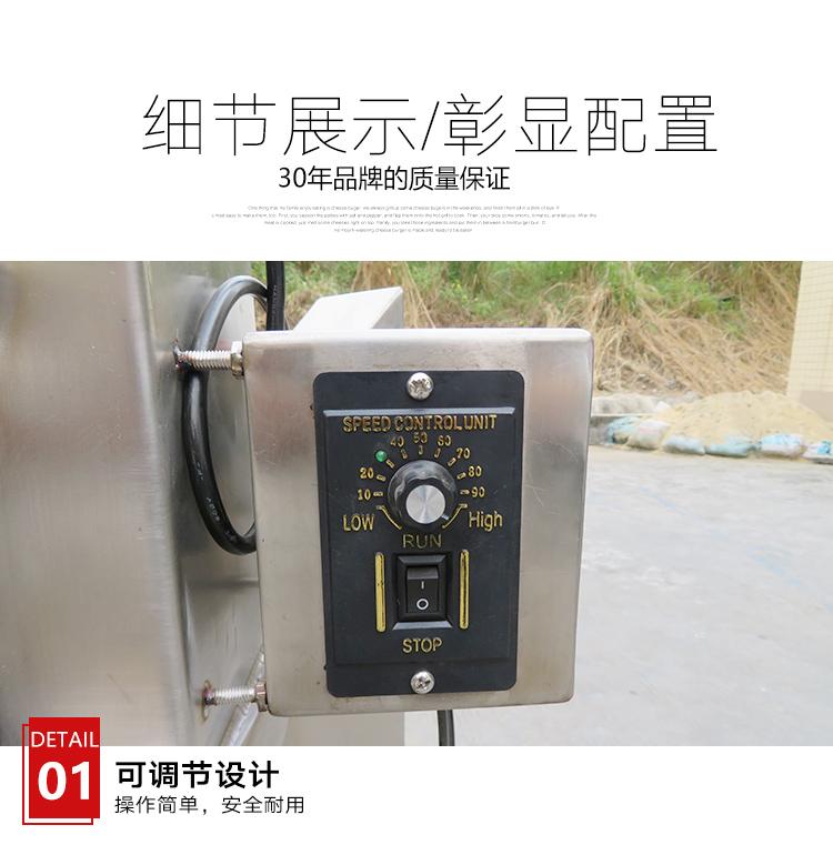 南洋夹层锅-燃气煤气便捷移动式_06.jpg