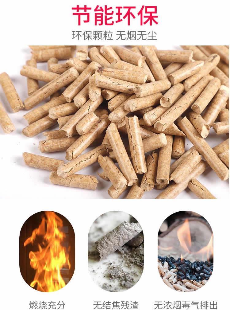 松木锯末颗粒炉采暖炉厂家 湖北地区生物质颗粒取暖炉130097582