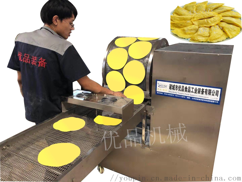 家用蛋皮机 商用蛋皮机 车间流水线蛋皮机841752182