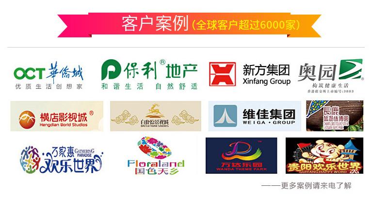 2020新遊藝大型景區設備32人環遊世界娛樂設施137497005