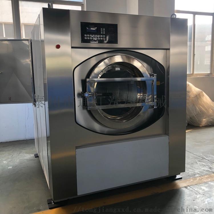 通洋宾馆洗涤设备 酒店洗涤机械 宾馆水洗机788884532