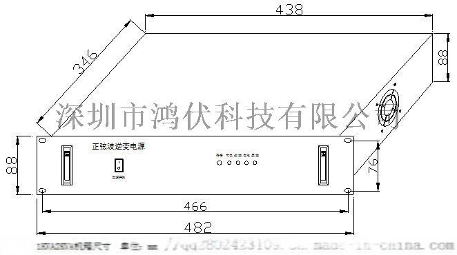 廠家供應直流屏專用電源 高頻電力電源103068095