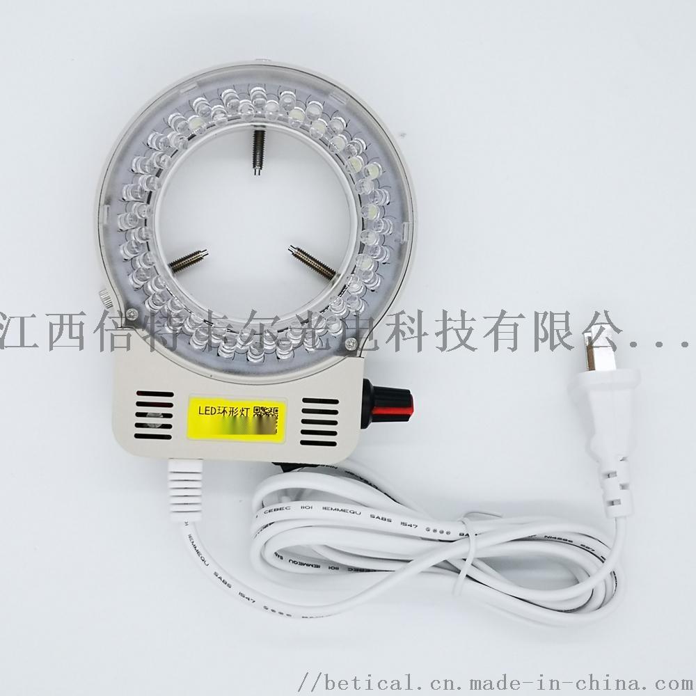 ULP-HXD48T型可调亮度LED环形灯892573215