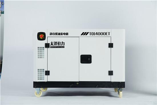 TO18000ET双缸静音15kw柴油发电机818222562