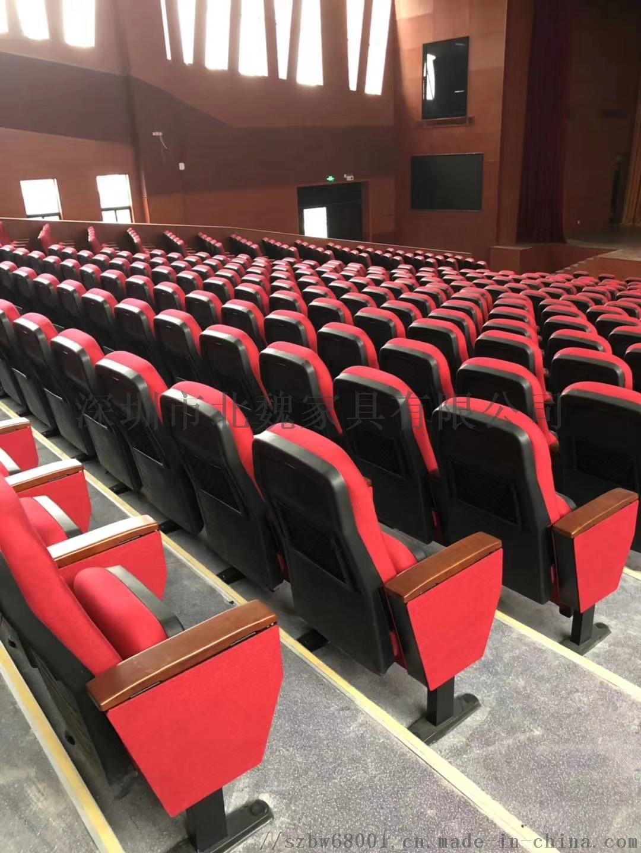 礼堂椅品牌排行-礼堂椅的功能-学校礼堂椅家具106657765