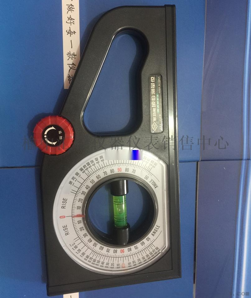 西安JZC-B2型坡度測儀13572886989909563335