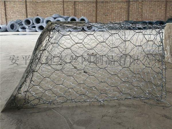 河道石笼网是什么 河道石笼网是什么139299995