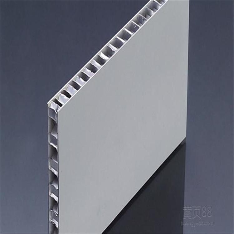 铝蜂窝板22.jpg
