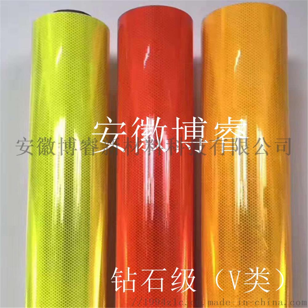 反光膜厂家_交通反光膜生产厂家925426325