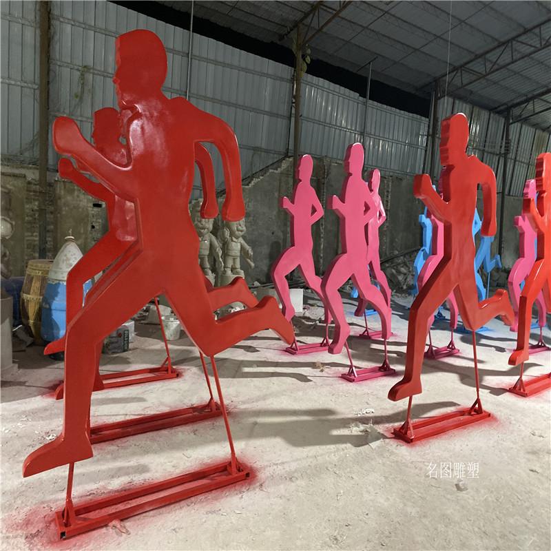 广州玻璃钢运动人物雕塑 广场跑步人物雕塑景观摆件137640025