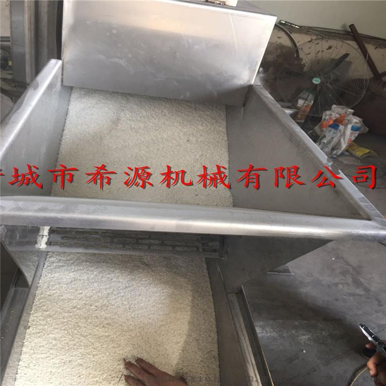 新型海产品鱼虾上浆裹糠机 速冻小黄鱼上糠机油炸机118760032
