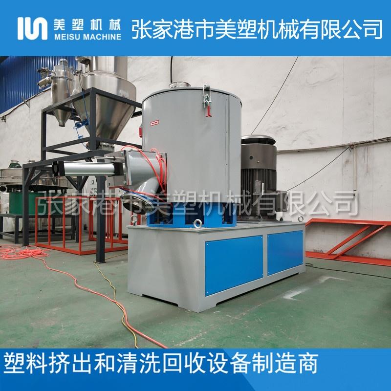 PVC高速混合机 (127).jpg