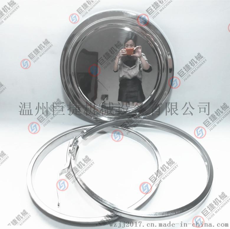 转运桶人孔盖 不锈钢卡箍人孔 卫生级人孔  不锈钢人孔48684285