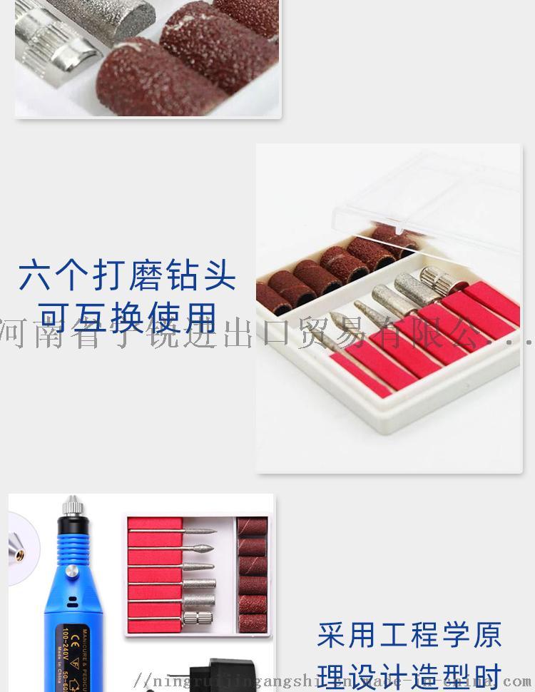 产品1_03.jpg