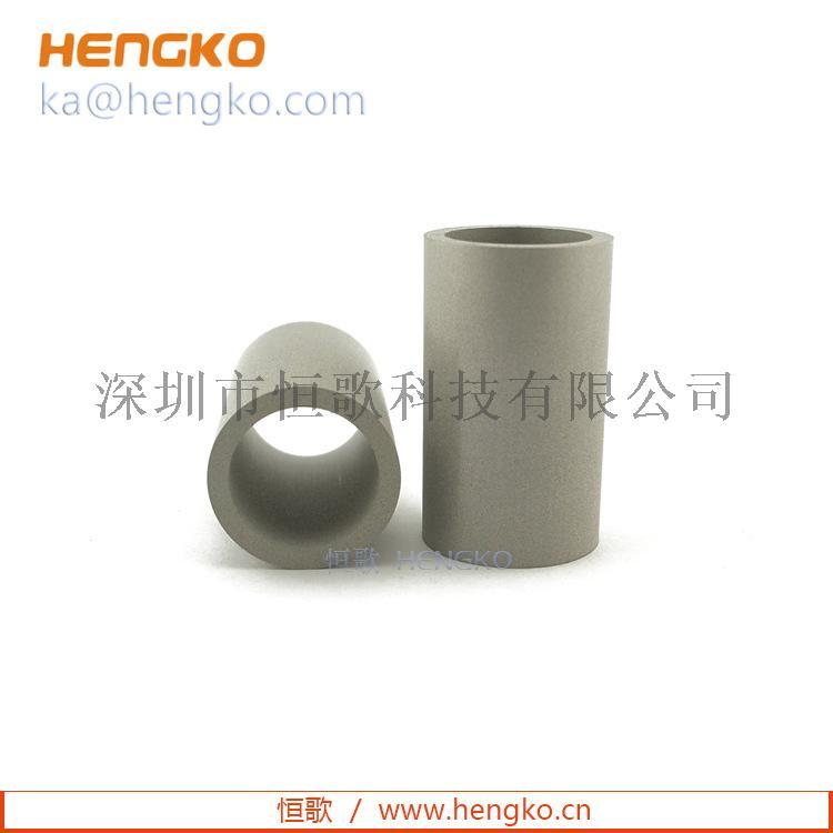 熔融焊接烧结滤管滤芯 不锈钢316L烧结过滤器配件104287785