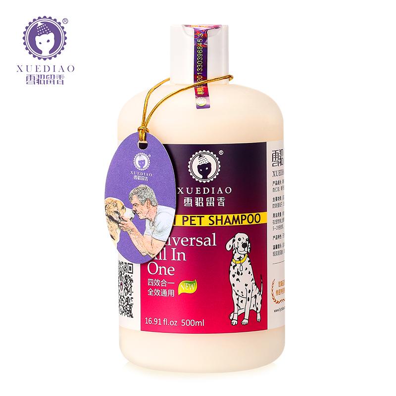 雪貂寵物浴液全系列 貓狗香波500ml3.78ml106461232