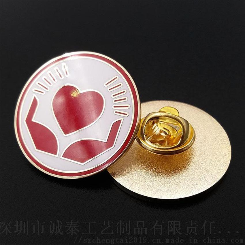 湖南年會徽章定製/活動年終會胸章/鍍金司微生產廠881626335