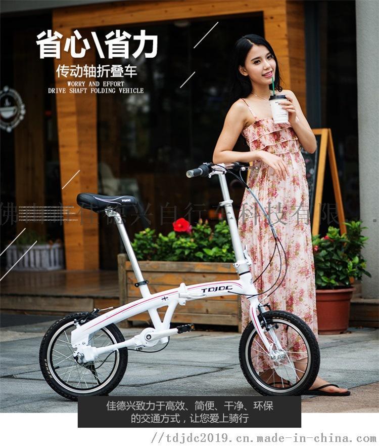 摺疊車廣告.jpg