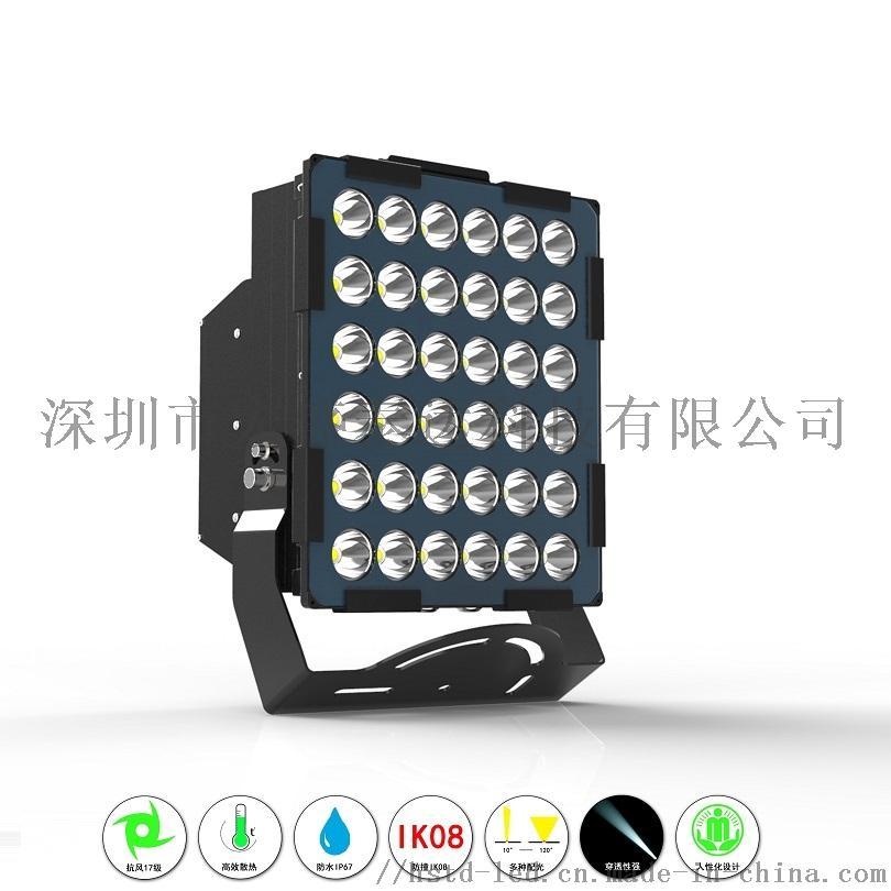 防爆LED球場高杆投光燈500W929630685