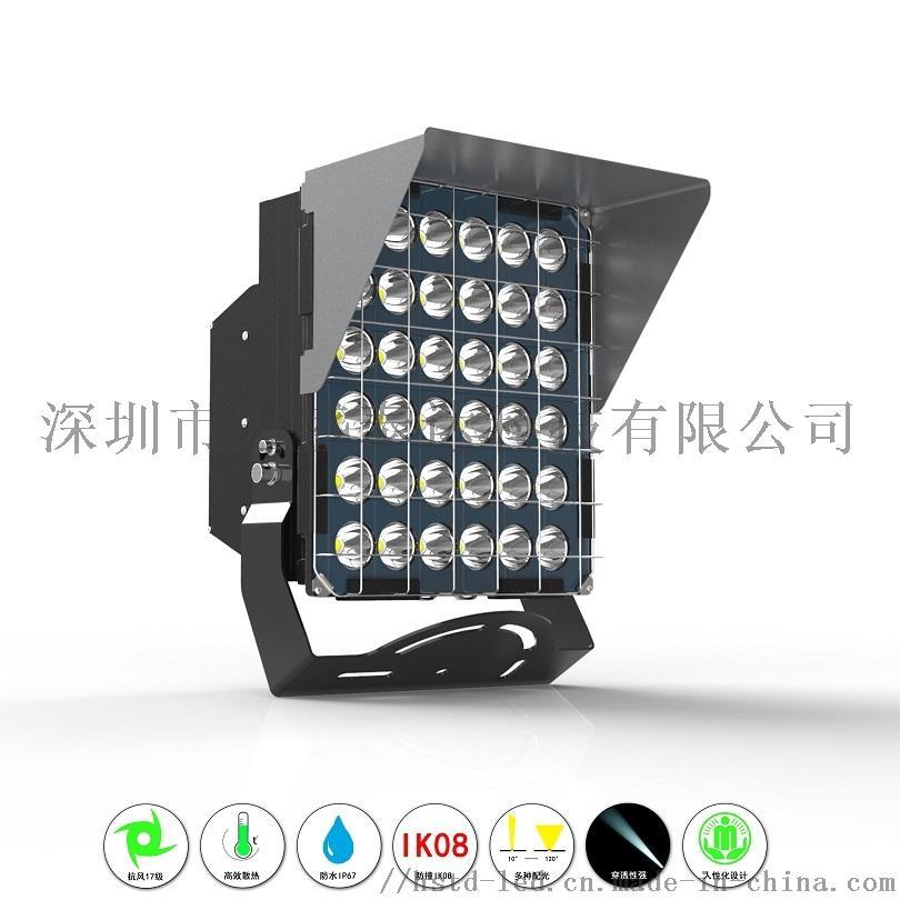 防爆LED球場高杆投光燈500W929630675