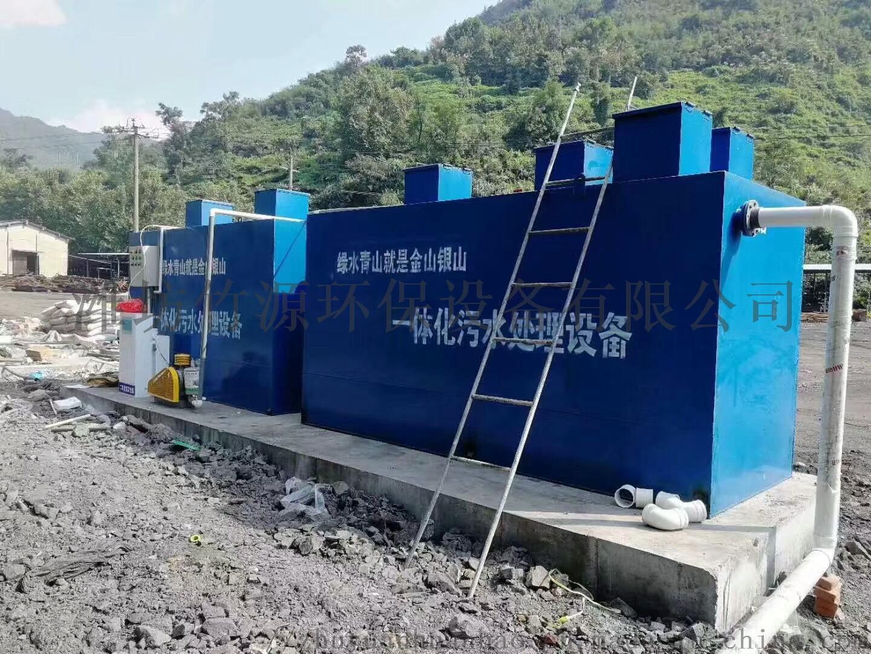 蕭山養豬廢水一體化污水處理設備89440272