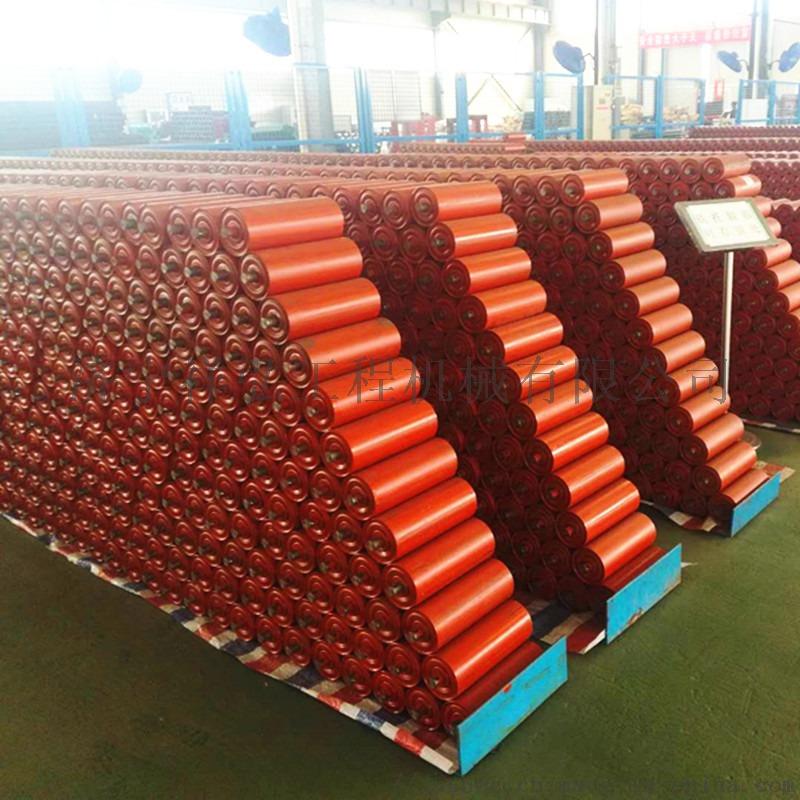 皮带机摩擦托辊组 133槽形托辊 上调心摩擦托辊100413612