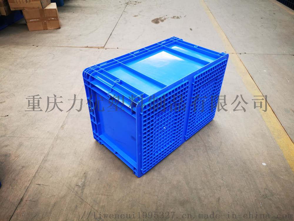 仓储物流周转箱,运输塑料周转箱,电子塑料周转箱940374085
